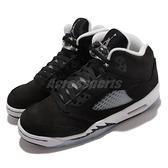 Nike 籃球鞋 Air Jordan 5 Retro Oreo 2021 AJ5 女鞋 大童 【ACS】 440888-011