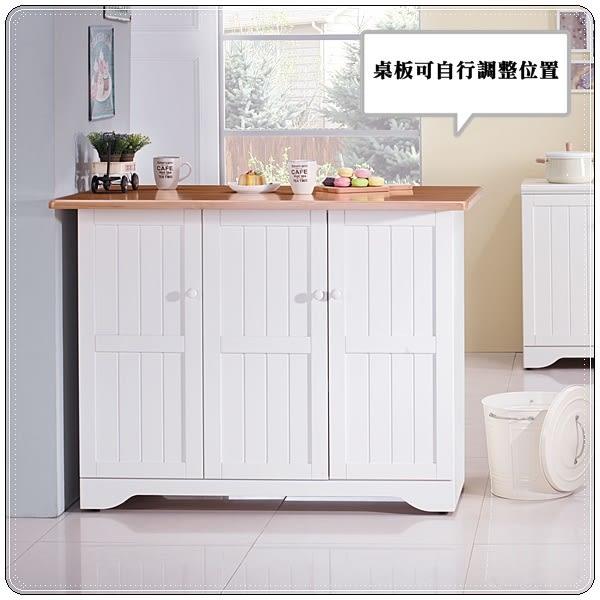 【水晶晶家具/傢俱首選】JX9493-1 葛妮絲4呎原木白鄉村風中島雙面收納櫃~~桌板可調整
