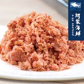 【阿家海鮮】臺製鮭魚鬆 (1Kg±10%/包)