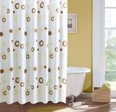 浴室浴簾套裝免打孔加厚防霉防水簾衛生間窗簾洗澡隔斷掛簾簾子布 暖心生活馆