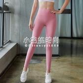 新款 瑜伽褲 女高彈力顯瘦提臀褲緊身 速干跑步訓練健身 運動長褲 小宅妮