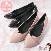 艾妮塔公主。中大尺碼女鞋。時尚典雅漆皮不對稱尖頭鞋 共2色。(D567) 40 41 42 43 44碼