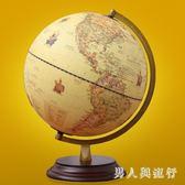 美式復古地球儀擺件學生用高清大號辦公室書房創意裝飾品 XY4175  【男人與流行】TW