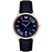 EMPORIO ARMANI 嶄新時刻大錶徑日期腕錶-AR2506