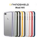 【贈玻璃貼】犀牛盾 iPhone 8 7...