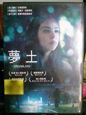 挖寶二手片-N01-015-正版DVD*電影【夢土】-魯娜琪蜜蜜喬維奇