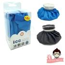 英肯 icc 冰敷袋系列 加厚型【M】 冰敷 冰敷袋【醫妝世家】