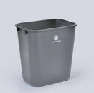 加厚方形垃圾桶無蓋塑膠酒店客房商用大號衛...