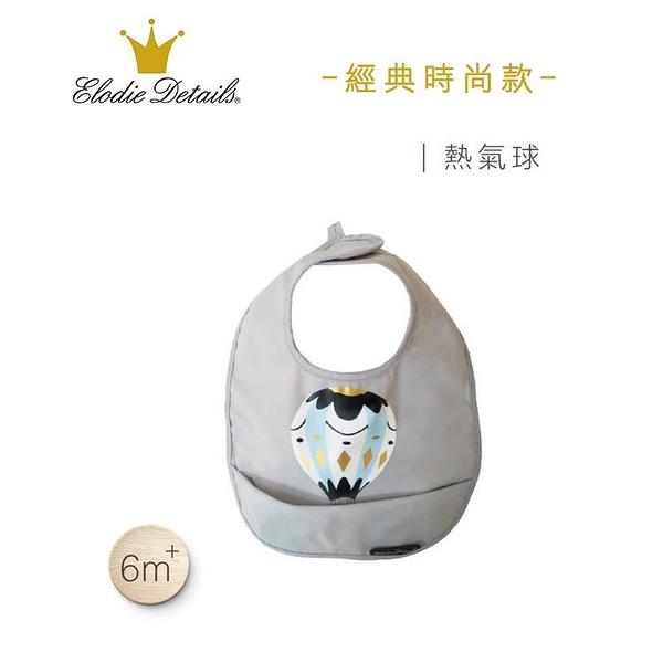 瑞典 Elodie Details防水口袋圍兜-經典時尚款(熱氣球)