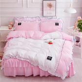 全棉公主風床上用品1.8m被套床裙床罩少女心純棉床單四件套   蓓娜衣都