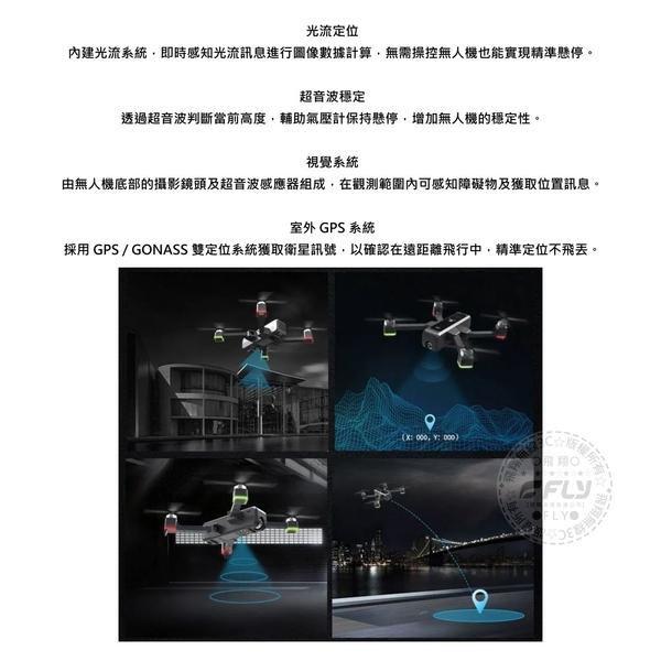 《飛翔無線3C》Holy Stone HS550 折疊式空拍無人機 雙電版◉公司貨◉光流定位◉2K高清◉方便易攜