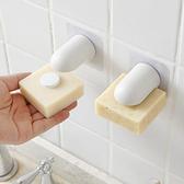 磁吸式肥皂架 肥皂盒 香皂架 強力磁鐵 壁掛式 無痕 瀝水架 肥皂吸 衛浴用品【K092】生活家精品