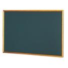 群策 FG115 柚木框磁性黑板 30x45cm 綠色板面