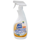 生物酶酵素清潔劑廚房強力去油汙抽油煙機衣服垢衛生間清潔