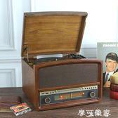 恒信新品黑膠唱片機LP黑膠電唱機復古留聲機CD機收音機音響MKS摩可美家