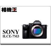 Sony A7 III Body〔單機身〕公司貨 送原電+充電器+背帶8/16止