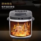 油炸鍋家用小型電炸鍋砸鍋恒溫不粘無油煙炸洋芋機器迷你  熊熊物語