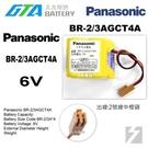 【久大電池】 日本 Panasonic 松下 國際 BR-2/3AGCT4A 6V 一次性鋰電【PLC工控電池】PA8