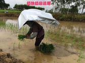 採茶傘 遮陽戶外雨傘遮戶外摘花傘務農工作傘遮陽蓬遮陽蓬可背式垂釣茶葉 歐萊爾藝術館