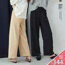 寬褲 直坑紋微厚磨毛料綁帶鬆緊高腰寬管褲...