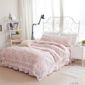 韓版純棉公主蕾絲花邊四件套1.8m雙人床 YX2430『小美日記』