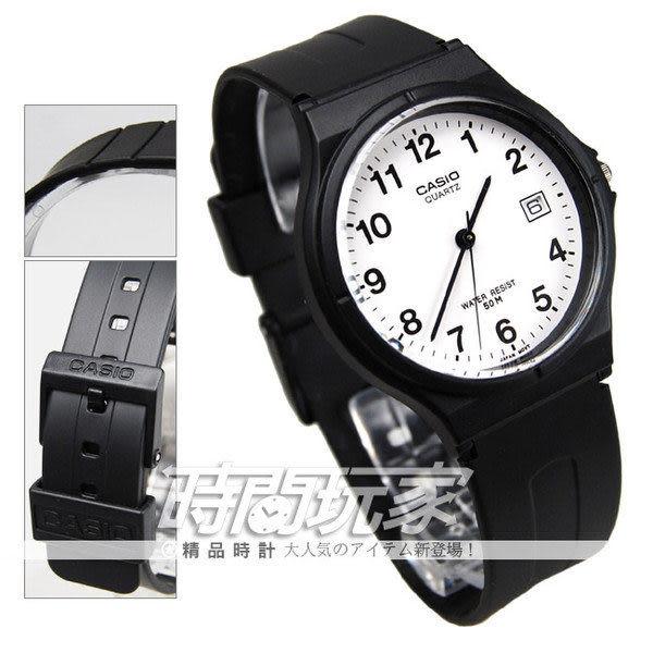 CASIO卡西歐 MW-59-7B 指針錶 白面 數字時刻 日期 正韓 黑色橡膠 35mm 男錶 女錶 MW-59-7BV