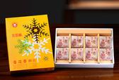 雪花齋-鳳梨酥8入,豐原伴手禮,台中名產,節慶禮盒