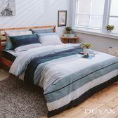《竹漾》天絲絨雙人加大四件式舖棉兩用被床包組-自由主張
