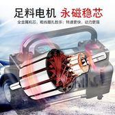 打氣機充氣泵雙缸便攜式輪胎加氣多功能氣筒汽車用打氣泵電動igo生活優品