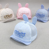 夏季兒童鴨舌帽韓版寶寶帽子6-12個月嬰兒遮陽帽薄款網格太陽帽涼  酷男精品館
