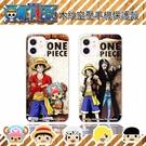 【航海王】iPhone 12 mini (5.4吋) 木紋系列 防摔氣墊空壓保護套