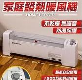 暖風機 現貨 電暖器 1500W大功率靜音 暖風機 速熱暖氣器衛浴暖器 電暖爐 暖風扇 靜音循環升溫器igo