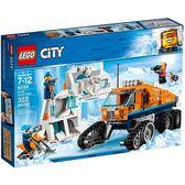 樂高積木 LEGO《 LT60194 》2018 年 City 城市系列 - 極地巡邏車 ╭★ JOYBUS玩具百貨
