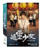 【停看聽音響唱片】【DVD】通靈少女1-6(共6集)