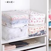 居家家棉被收納袋搬家裝被子衣服的大袋子防潮打包袋行李袋整理袋【櫻花本鋪】