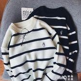 子俊秋季條紋毛衣男士韓版寬鬆刺繡針織衫外套學生潮流套頭毛線衣  【PINK Q】