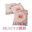 永和三美人~煥新美人化妝海綿 粉撲 BEAUTE3 新款 0.7*1cm 五片入【特價】★beauty pie★