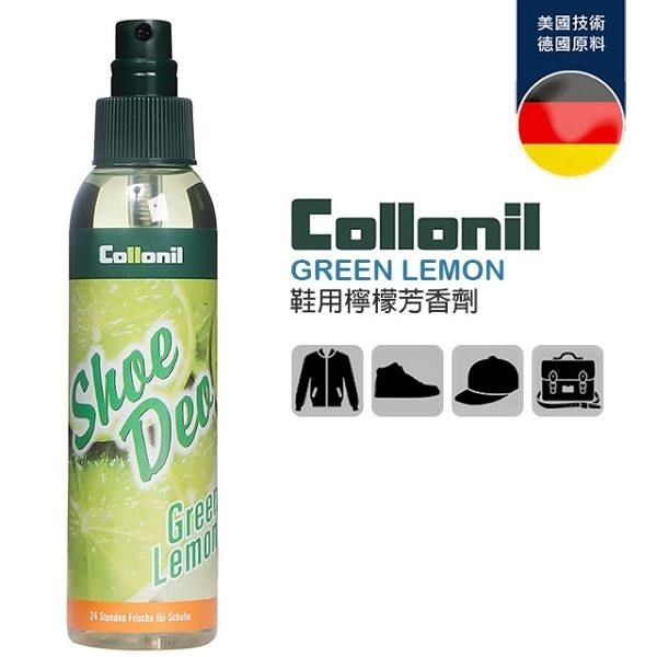 【南紡購物中心】德國colloni原裝 SHOE DEO GREEN LEMON鞋用芳香劑-檸檬香氛