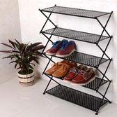 鞋櫃 鐵藝鞋架折疊鞋架四五六層收納多層鞋架簡易簡約現代客廳 MKS夢藝家