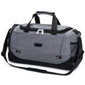 手提旅行登機大容量行李袋防水旅行袋待產包   WL100【衣好月圓】TW