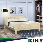 KIKY米露白松5尺雙人床組(床架+獨立筒床墊)
