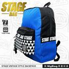 STAGE 後背包 A6140301655  藍色  多功能電腦後背包  MyBag得意時袋