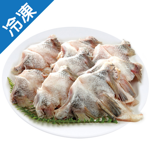 台灣鯛魚下巴1KG/包【愛買冷凍】
