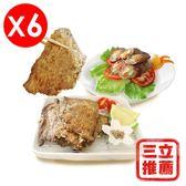 【張深淵】特選中里肌肉醃肉片(500G/包*6包)-電電購