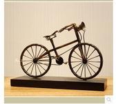 復古鐵藝自行車模型-FD121