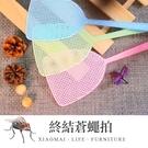 ✿現貨 快速出貨✿【小麥購物】  終極蒼蠅拍 打蚊子 打蒼蠅 滅蟲 塑膠蒼蠅拍【Y392】