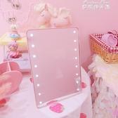 粉色LED化妝鏡帶燈觸屏臺式燈梳妝鏡歐式臺燈公主鏡便攜帶燈鏡子 麥琪精品屋