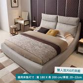 林氏木業時尚簡約可調節頭枕舒適靠墊雙人加大6尺床組R240-暖灰色