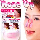 美鼻夾 日本最新一代美鼻夾 挺鼻器翹鼻美...