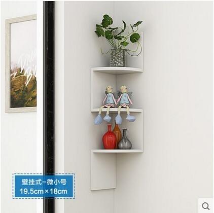 牆上置物架隔板牆角架創意三角架壁掛書架多層牆壁轉角架扇形花架【微小號】